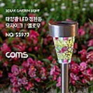 Coms 태양광 LED 정원등 옐로우 모자이크 실외
