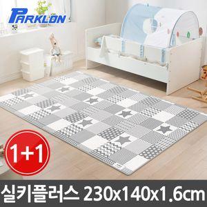 1+1 모던피치 실키플러스 놀이방매트 230x140x1.6cm