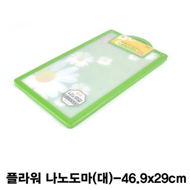 플라워 나노도마(그린)-대 [제작 대량 도매 로고 인쇄 레이저 마킹 각인 나염 실크 uv 포장 공장 문의는 네이뽕]