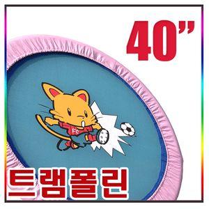 바투스포츠 40 캐릭터 트램폴린 접이식 점핑 방방
