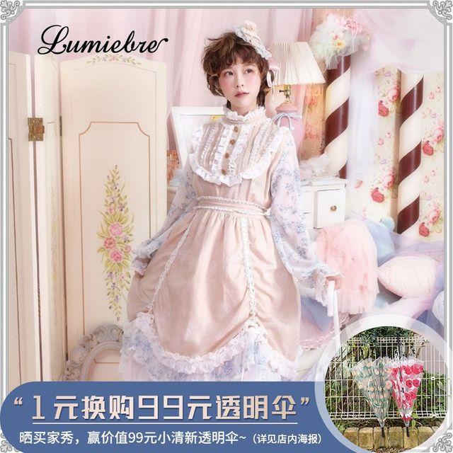 [해외] 패션소품 양산 방수 방풍 향수 가든 스타일
