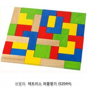 블럭쌓기 테트리스 퍼즐쌓기 도형맞추기 도형놀이