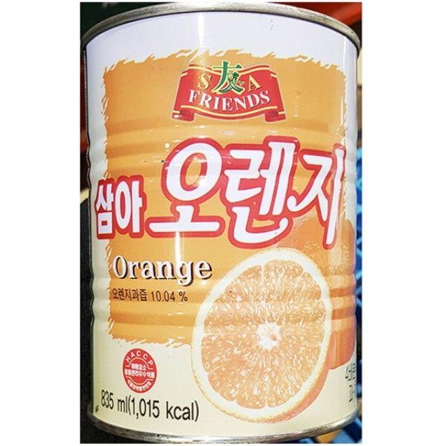 오렌지주스원액(삼아 835ml)