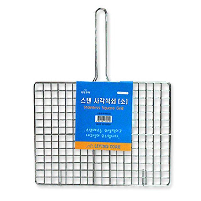 (set)스텐사각석쇠(소)20x25.5x14cm 5개