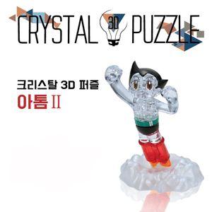 DIY 크리스탈 3D 퍼즐 아톰2 35pcs