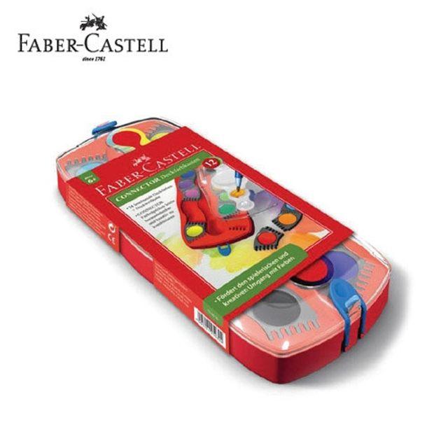 커넥터수채물감 12색 미술학용품