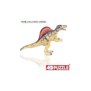 입체 조립 동물 피규어 4D 퍼즐 스피노사우루스 선물