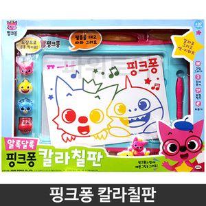 핑크퐁 칼라칠판 색칠공부 유아 어린이 장난감 완구