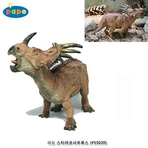 파포 (공룡 모형완구) 스티라코사우루스 (55020)