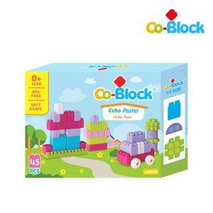 (Co-Block) 에코파스텔코블록 홈타운 45pcs