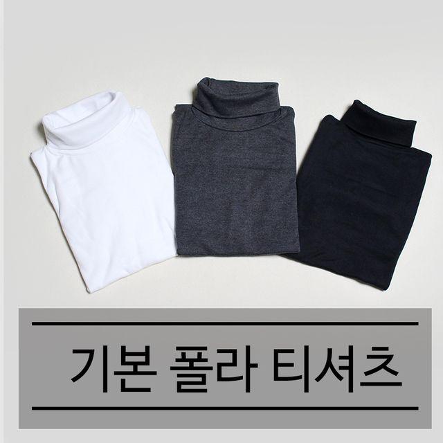 【韩国直邮】儿童基本款高领T恤XS_XL
