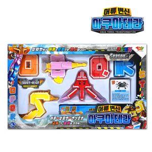 알파벳 변신로봇 시즌3 어류변신 아쿠아테라 학습