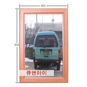 그림매트(대)20장 / 출고3-4주 소요