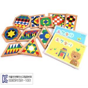 패턴 블럭 세트 수학 학습 재밌는 도형 놀이