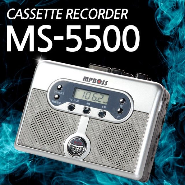 엠피보스 휴대용카세트 MS5500 오토리버스 라디오