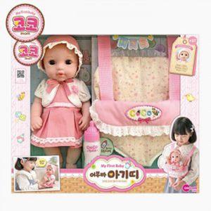 원앤원 코코 어부바아기띠 역할놀이 인형 장난감