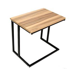 거실 침실 홈 인테리어 우드 사이드 테이블 미니협탁