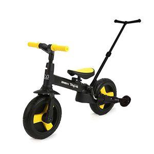 유아 균형 밸런스 감각 다기능 옐로우 네발자전거