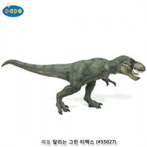 파포 (공룡 모형완구) 달리는 그린 티렉스