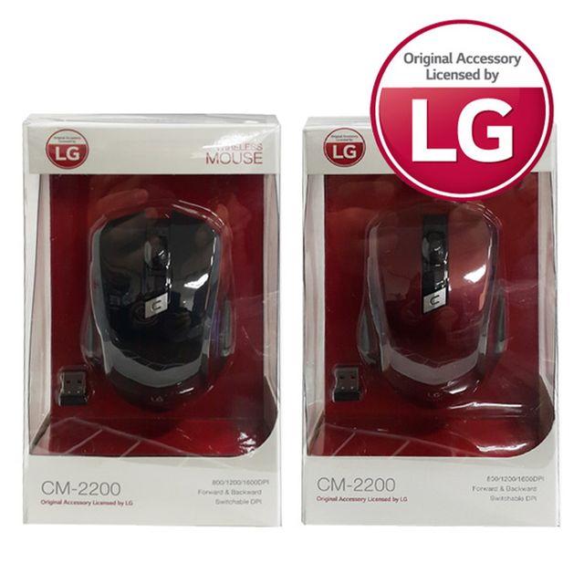 W LG 1600DPI 나노2 리시버 무선마우스 2200