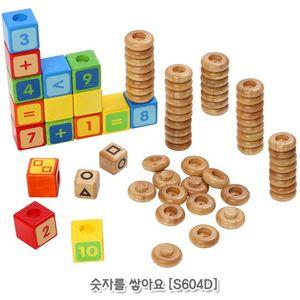 도형 숫자 놀이 두뇌 발달 브알라 숫자 쌓기