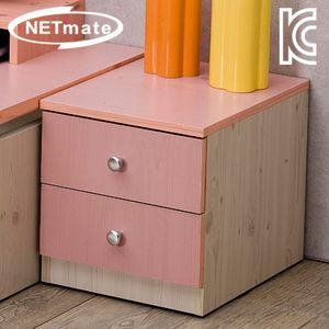 넷메이트 OD205 2단 서랍장 핑크 화장대 속옷 가구