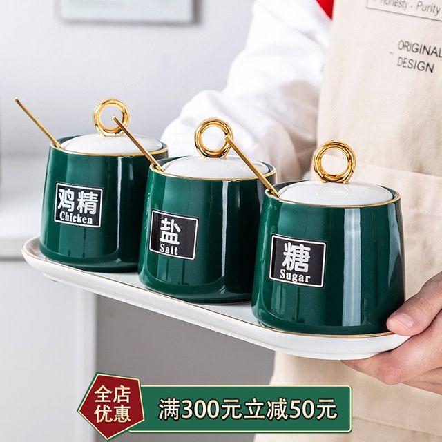 [해외] 북유럽 세라믹 조미료 상자 조합 주방 용품 설