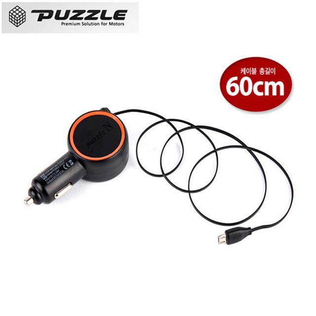 차량용 마이크로 5핀 릴타입 핸드폰 충전기(2.4A) [제작 대량 도매 로고 인쇄 레이저 마킹 각인 나염 실크 uv 포장 공장 문의는 네이뽕]