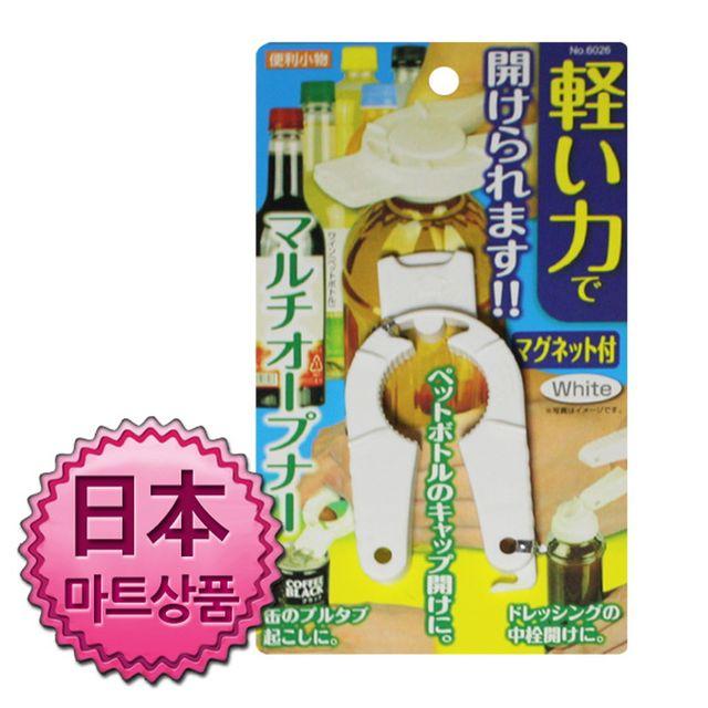 W 일본마트상품 캔따개 겸용 마개 오프너 따개 따