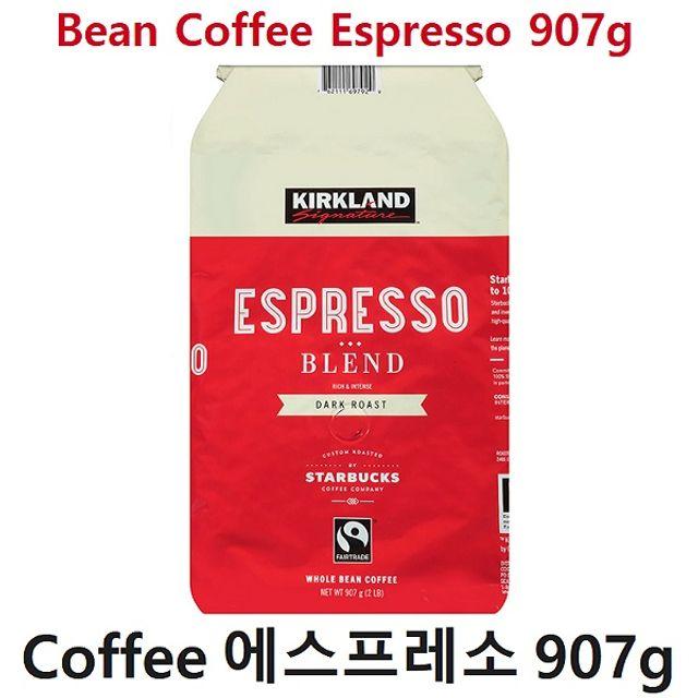 W2F5E2Dco커피 에스프레소907g 홀빈 스타벅스커피 원두커피,커피,에스프레소,원두커피,과테말라