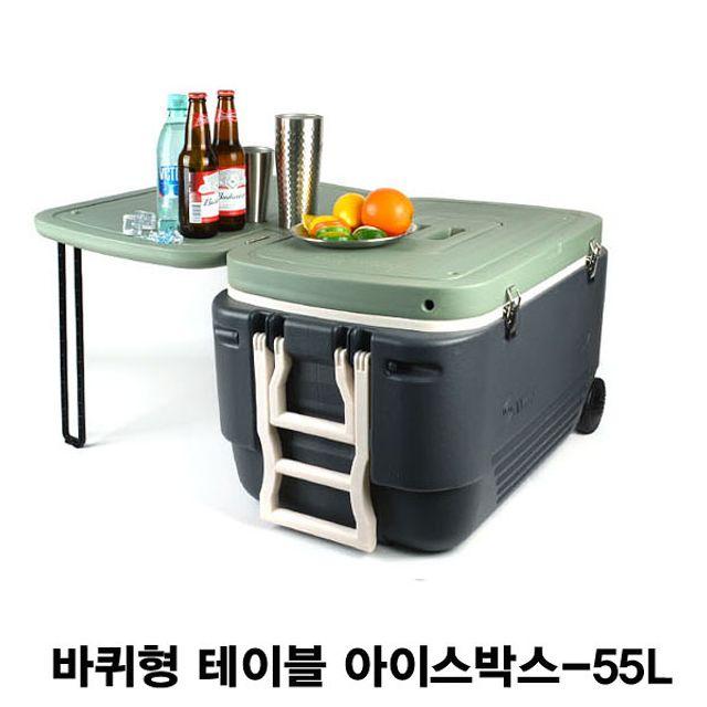 바퀴형 세이블 테이블 아이스박스-55L [제작 대량 도매 로고 인쇄 레이저 마킹 각인 나염 실크 uv 포장 공장 문의는 네이뽕]
