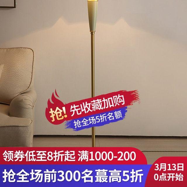 [해외] 인테리어 스텐드 조명 복고풍 스타일 램프