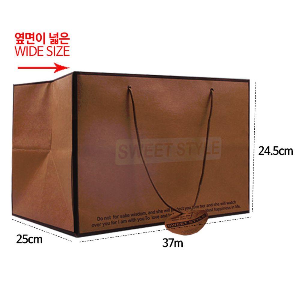 하마크라프트 쇼핑백 가로37X세로24.5X폭25 옆면넓은