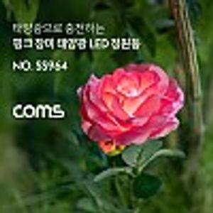 Coms 태양광 LED 정원등 Pink 장미 600mAh 야외
