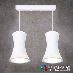 우진조명_ LED 1인용 식탁등 10w x 2
