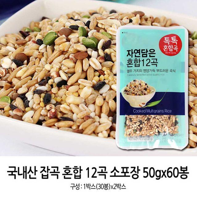 건강한 밥상 혼합 곡류 잡곡 데일리 푸드 집밥 선물