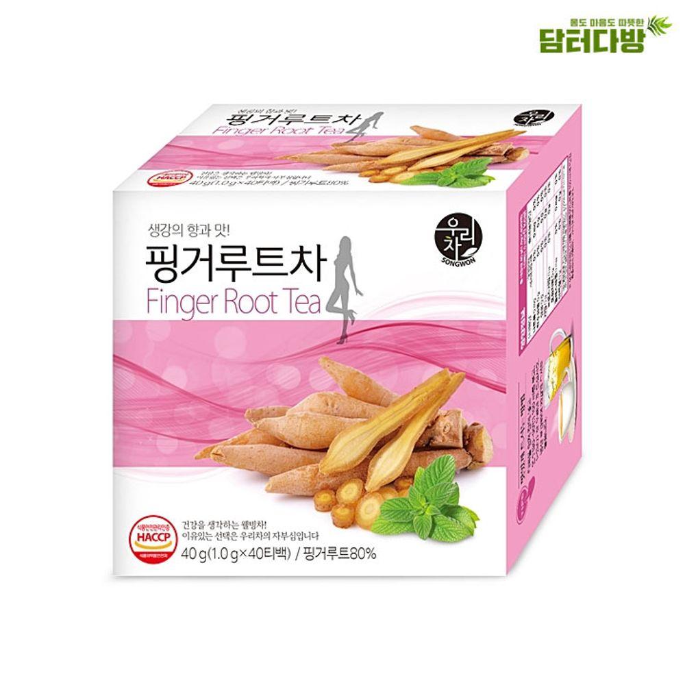 송원 핑거루트 40T