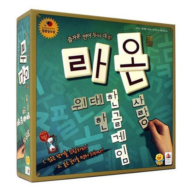 라온 한글 낱말게임 어린이보드게임