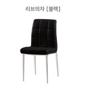 사각 퀄팅 의자 쿠션의자 회의실 스틸의자 블랙