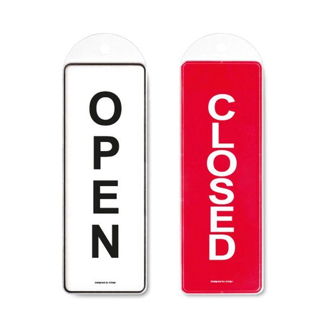 W 걸이식 안내판 양면 오픈클로즈 걸이판 오픈안
