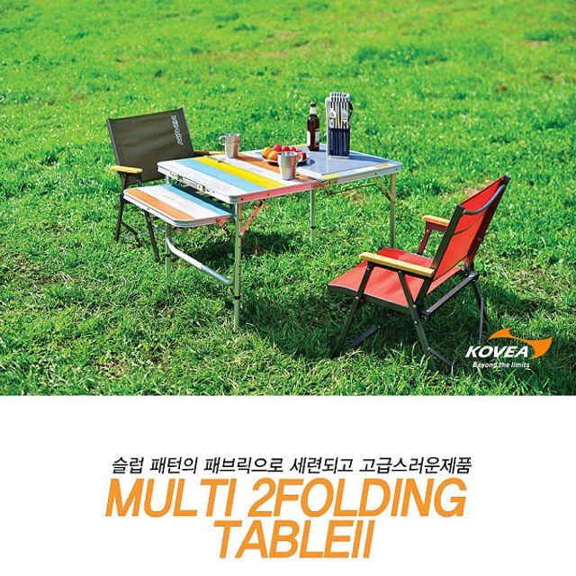 캠핑테이블 멀티2 폴딩테이블2 2단테이블 야외테이블