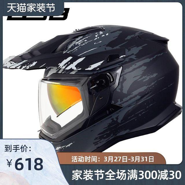 [해외] GSB 새로운 크로스 컨트리 랠리 헬멧