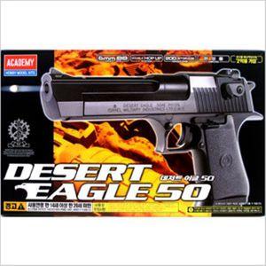 아카데미 데저트이글 50 어린이 장난감총 권총