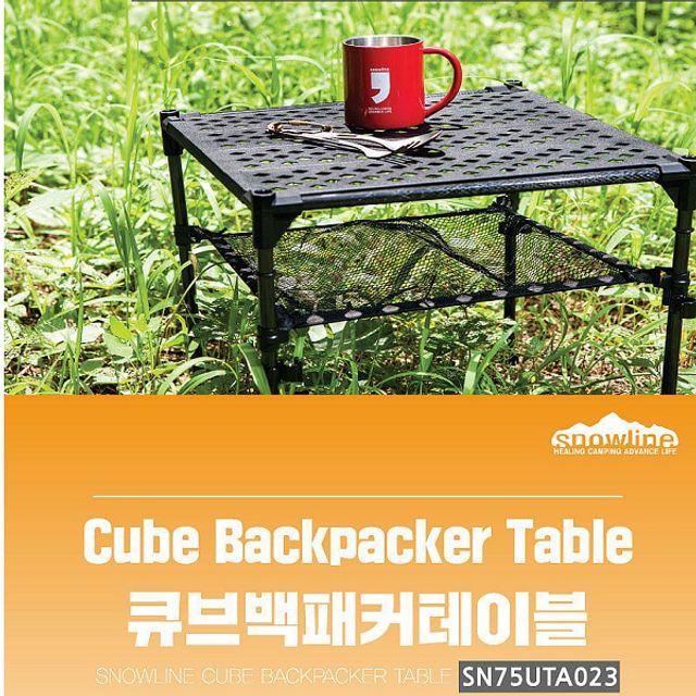 캠핑테이블 큐브백패커 테이블 미니멀캠핑 야외테이블