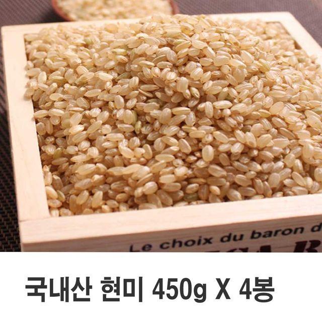 비타민이 풍부한 잡곡 현미쌀 국내산 건강 밥상 선물