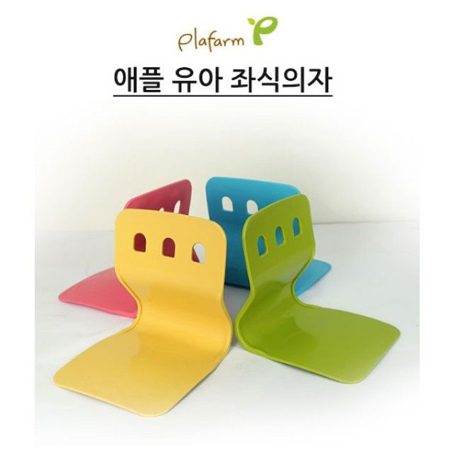 유아의자/좌식의자/플라스틱의자/유치원의자/어린이집의자