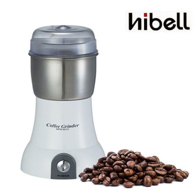 W 하이벨002H 국산 스텐용기 커피분쇄기 그라인더