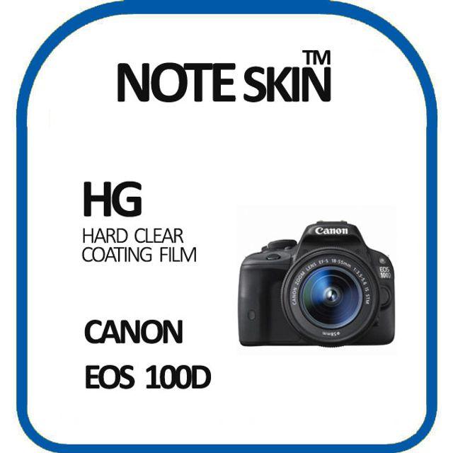 캐논 EOS 100D 고광택 액정보호필름 - 벌크포장