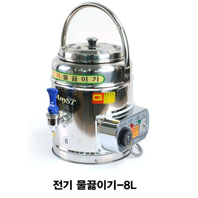 업소용 전기포트 전기 물끓이기-8L [제작 대량 도매 로고 인쇄 레이저 마킹 각인 나염 실크 uv 포장 공장 문의는 네이뽕]