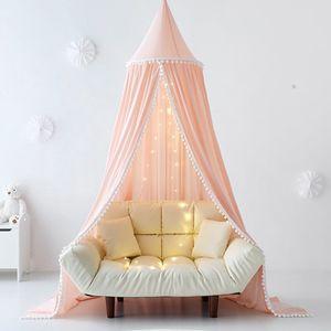침대캐노피 폼폼형 화이트 핑크선택
